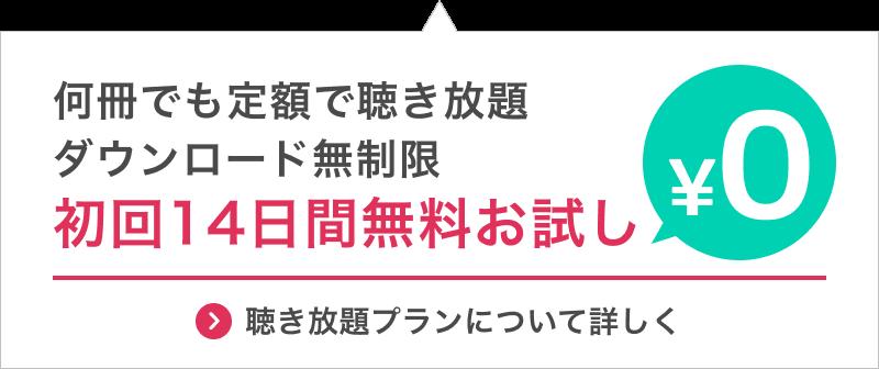 Up ok 浩司 cozy 飯田 の